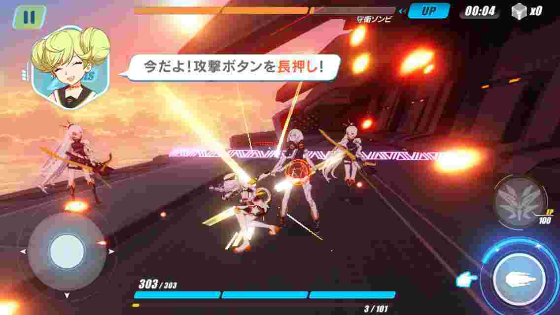 超爽快アクション!剣で戦うアプリ5選!